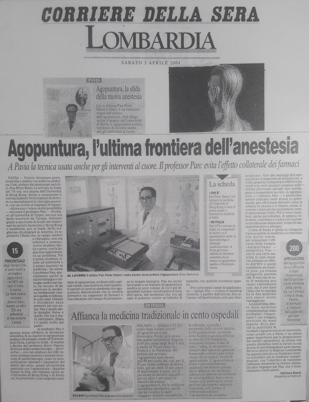 Agopuntura, l'ultima frontiera dell'anestesia